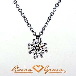 Solitaire Cushion Cut Diamond Pendant from Brian Gavin
